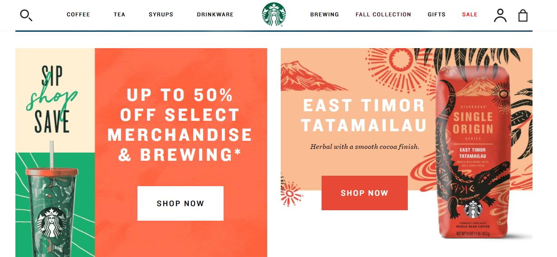 스타벅스(Starbuck) 온라인 스토어 폐쇄